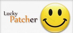 لوكي باتشر 2021 Lucky Patcher تهكير العاب الأندرويد