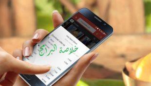 Photo of برنامج تحميل الفيديوهات المجاني سناب تيوب للأندرويد
