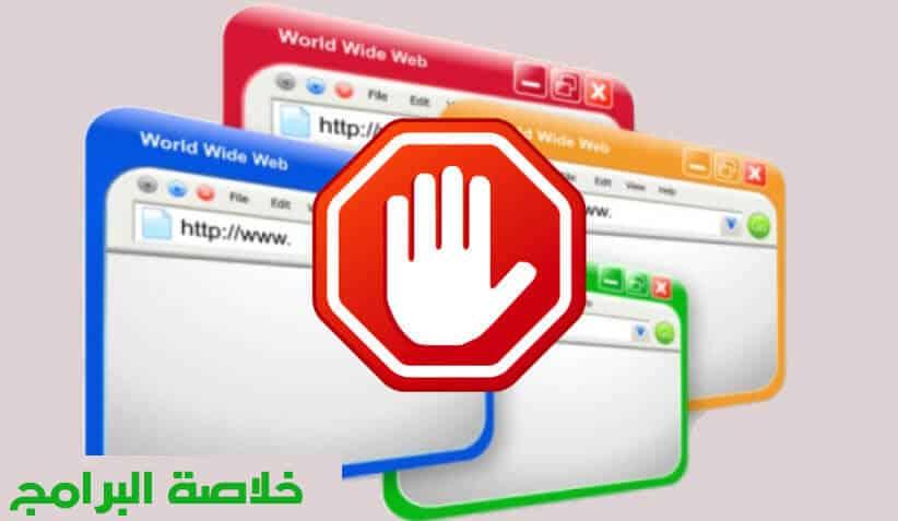 Photo of طريقة حجب المواقع الإباحية للأندرويد والأيفون والكمبيوتر بدون برامج